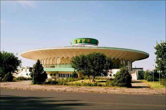 bishkek circus