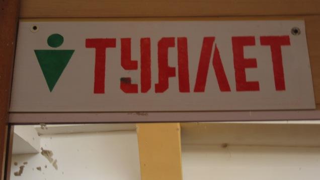 typeface4