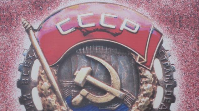 cccp3