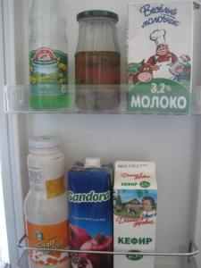 in the fridge