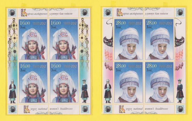 Kyrgyzstan - Kyrgyz National Women's Headdress 2012